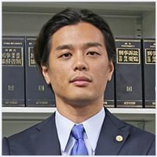 アソシエイト弁護士 村田 宏禎